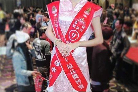 第二屆台南地球水公主選美比賽