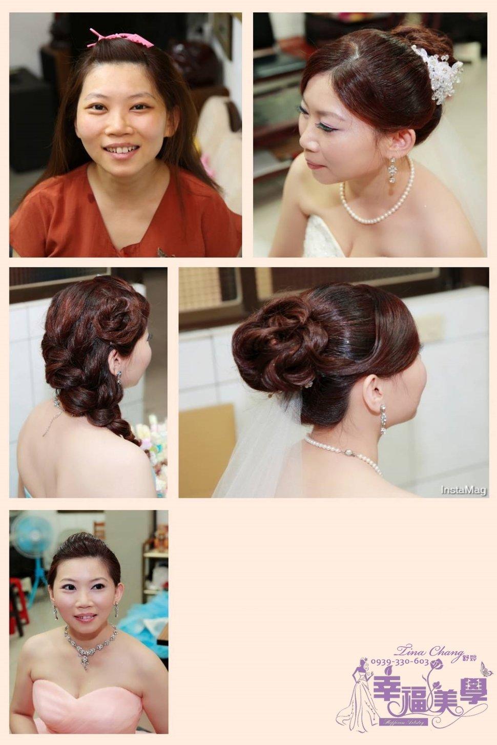 20150613 - 幸福美學.Tina新娘秘書.整體造型《結婚吧》