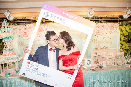 Sheng Pang & Hong Ling  wedding