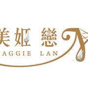 Maggie Lan 美姬戀 婚紗工作室