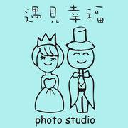 遇見幸福婚紗攝影工作室!