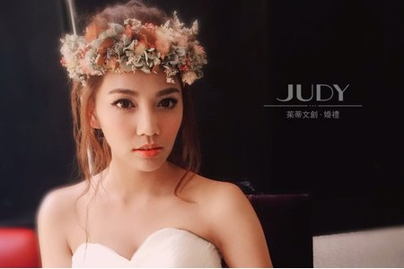❤️造型團隊新娘秘書| JUDY文創.婚禮 | 婚紗照 | 婚禮造型