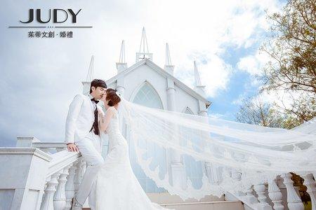 ❤️JUDY茱蒂文創婚禮 | 淡水莊園 | 婚紗基地 | 台北外拍景點 |