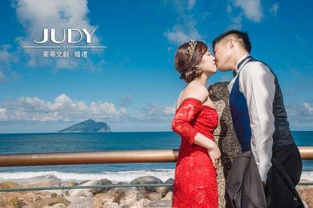 侑儒❤️知函-JUDY茱蒂文創婚禮-外拍景點推薦-淡水漁人碼頭-北海岸