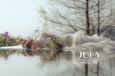 ❤️【judy婚紗推薦】 六月最新客照-JUDY茱蒂文創婚禮-外拍景點推薦-黑森林-韓風內景-淡水莊園婚紗-大屯莊園婚紗