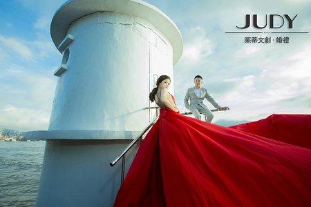 ❤️【judy婚紗推薦】  【judy婚紗】  【judy婚紗禮服推薦】  【judy婚紗禮服分享】12/26最新客照 | JUDY文創.婚禮 | 婚紗照 | 淡水小碼頭 | 台北外拍景點 |