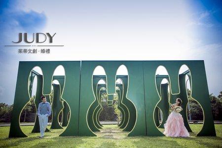 【judy婚紗推薦】  【judy婚紗】  【judy婚紗禮服推薦】  【judy婚紗禮服分享】承璋❤️莉雅 | JUDY文創.婚禮 | 台北外拍景點 | 大同大學 | 韓風婚紗 |
