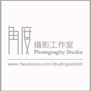 角度攝影工作室