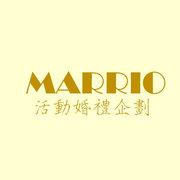 Marrio活動婚禮企劃