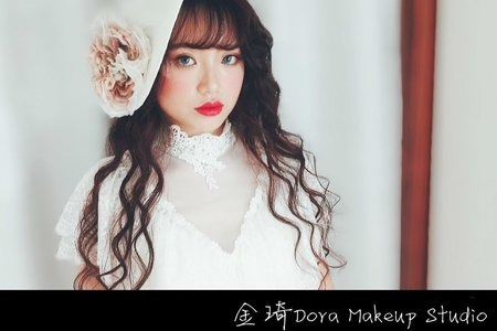 金琦Dora Makeup / 新娘秘書/ 彩妝造型