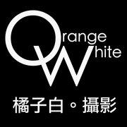 橘子白 攝影工作室!