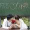蓓麗宛婚禮時尚(編號:523478)