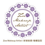 Zoe Makeup Artist