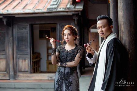 中式主題婚紗攝影 - 艾葳精品婚紗