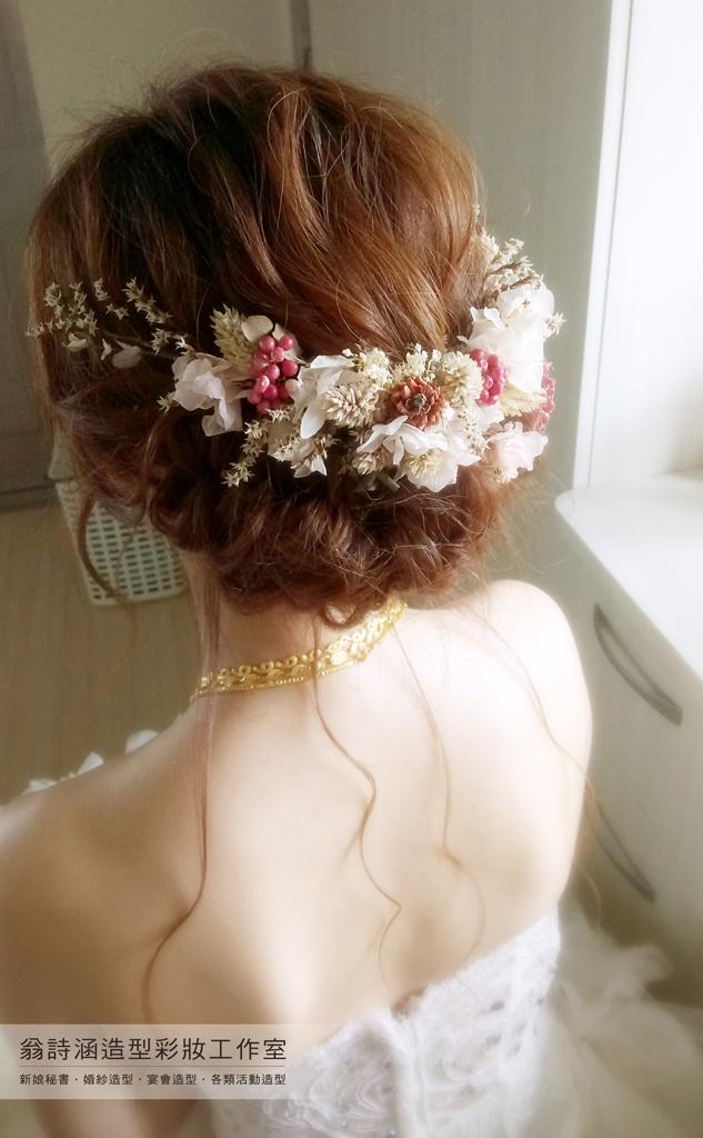 新娘造型-翁詩涵造型彩妝工作室
