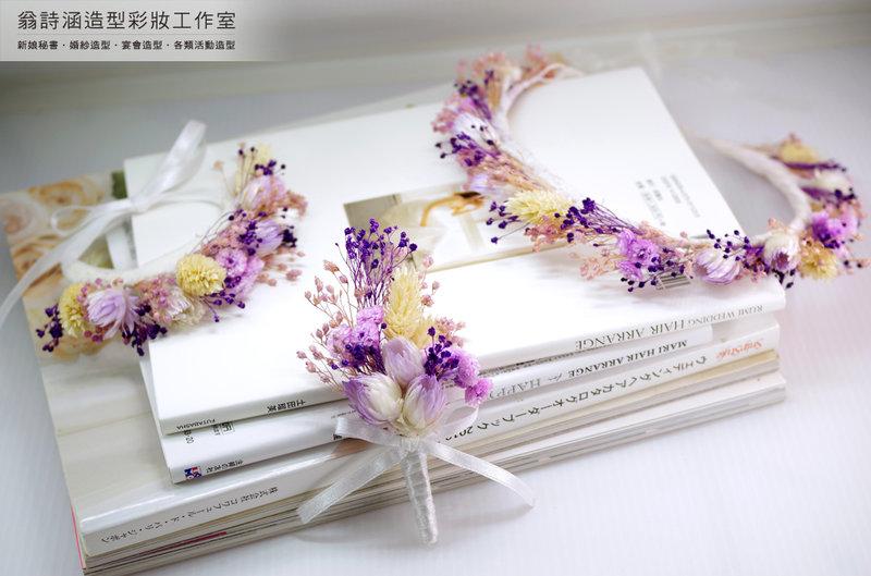 為新娘設計的飾品-翁詩涵造型彩妝工作室