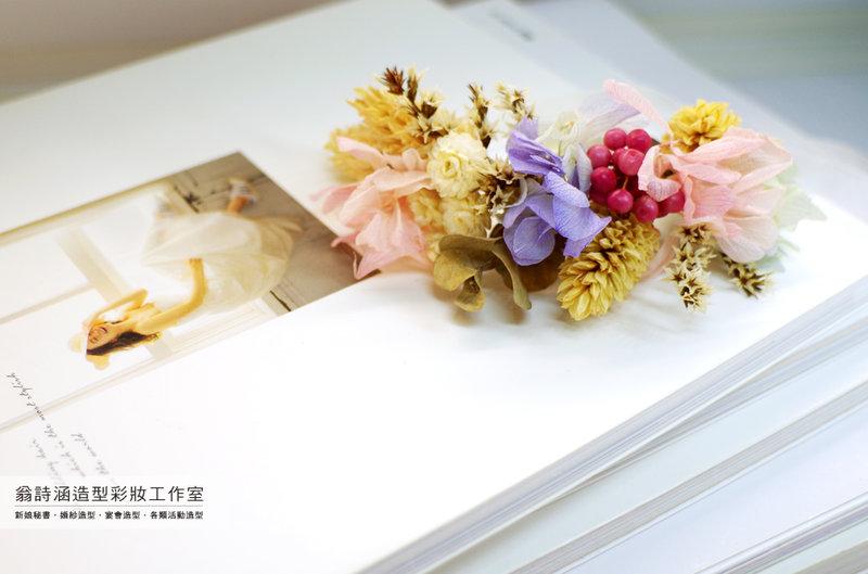 【訂婚儀式+宴客】台北/花蓮/全台/新秘作品