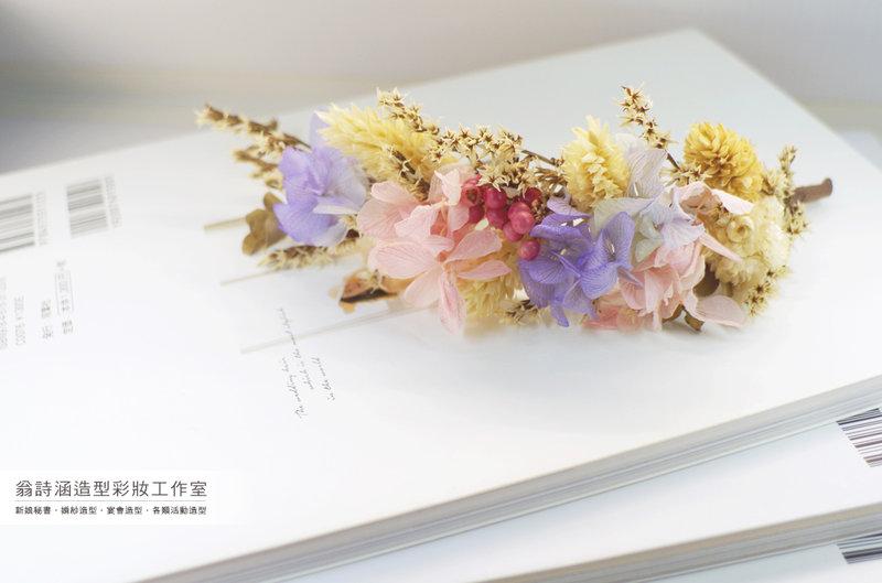 【訂結同天+宴客】台北/花蓮/全台/新秘作品