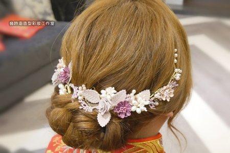 香港新娘結婚造型(台北 花蓮 全台新秘)翁詩涵造型彩妝工作室