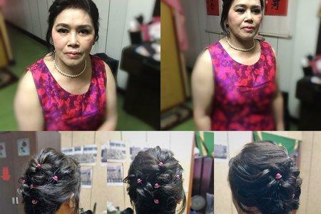 媽媽妝髮造型服務