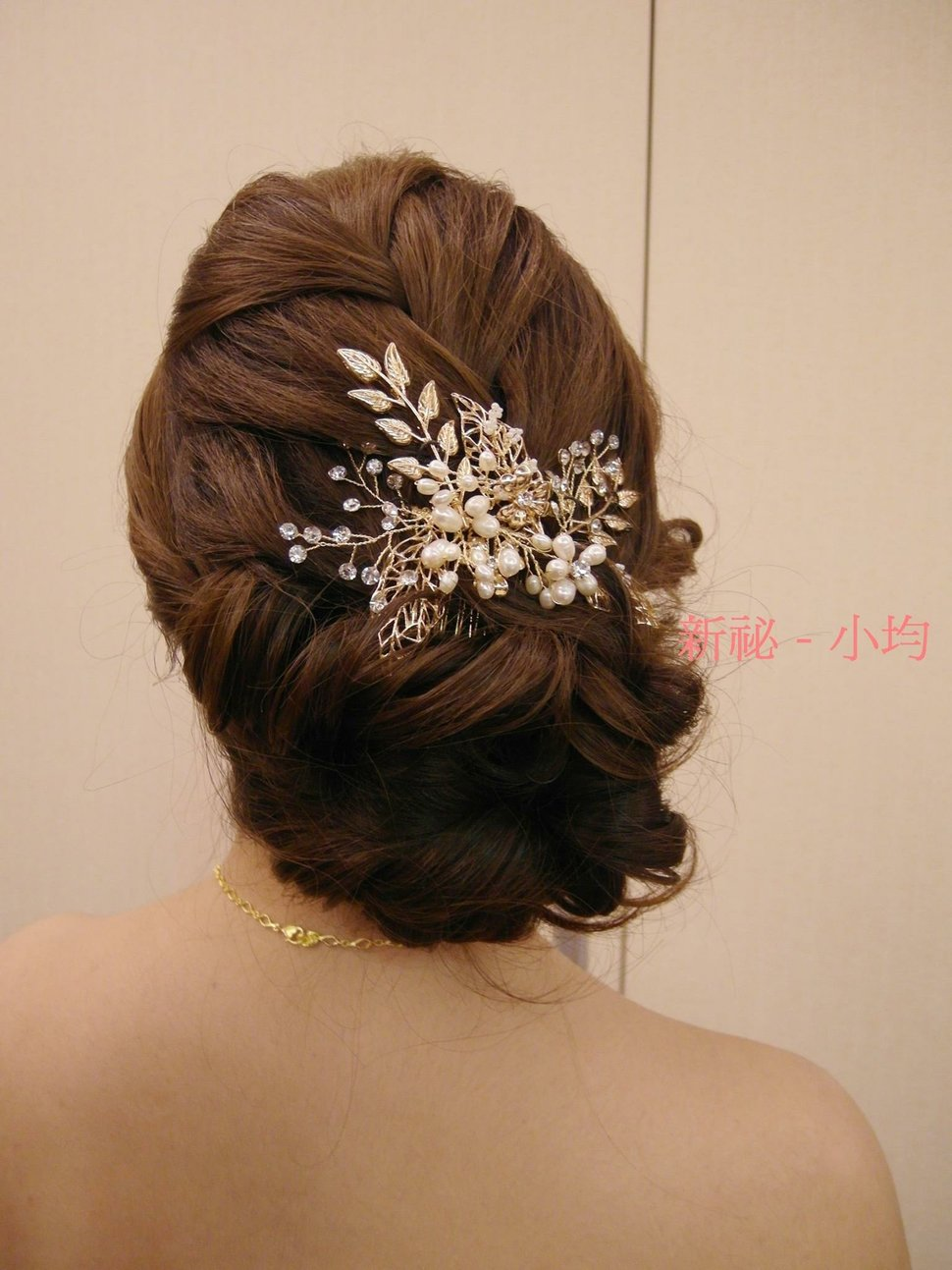 Wedding-小萍文定(編號:507488) - 小均 新娘秘書/婚禮造型 - 結婚吧