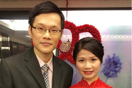 Wedding-美頤文定