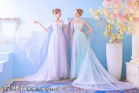 主題禮服:花漾糖果系列