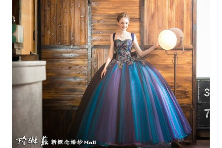 主題禮服:公主糖果系列