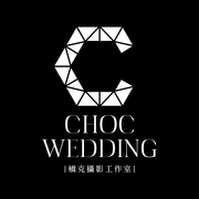 Choc Wedding!