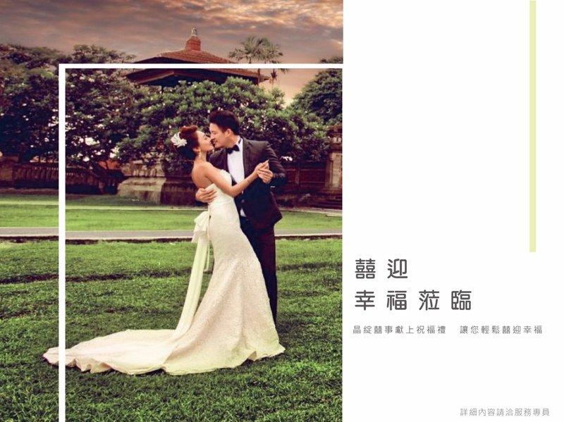 婚紗攝影-婚紗包套作品