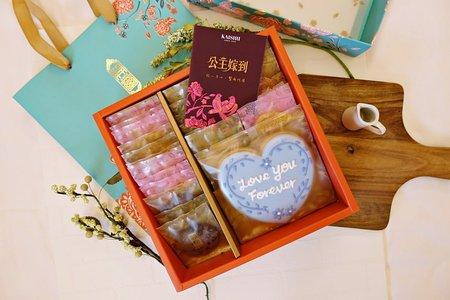 波媞公主 西式禮盒