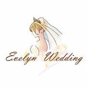 艾芙琳婚紗!