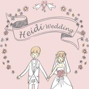 HEIDI Wedding/婚禮錄影