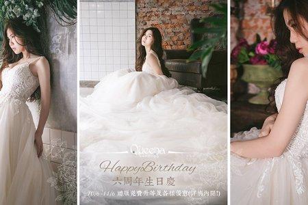 昆娜婚紗六周年生日慶