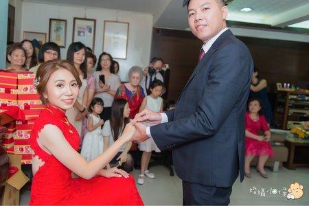 文定婚禮儀式紀錄