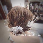 小雨-Overallstylist