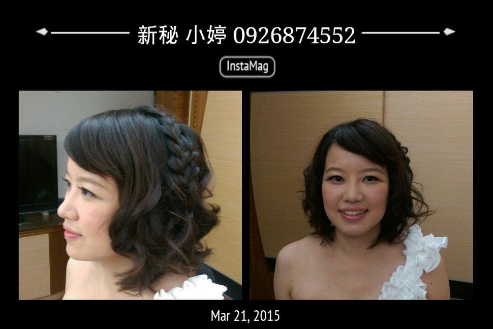 伴娘造型(編號:551534) - 米可彩妝新娘秘書 - 結婚吧
