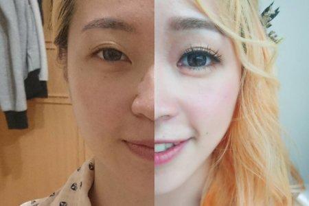 ღ素人造型VS眼型調整