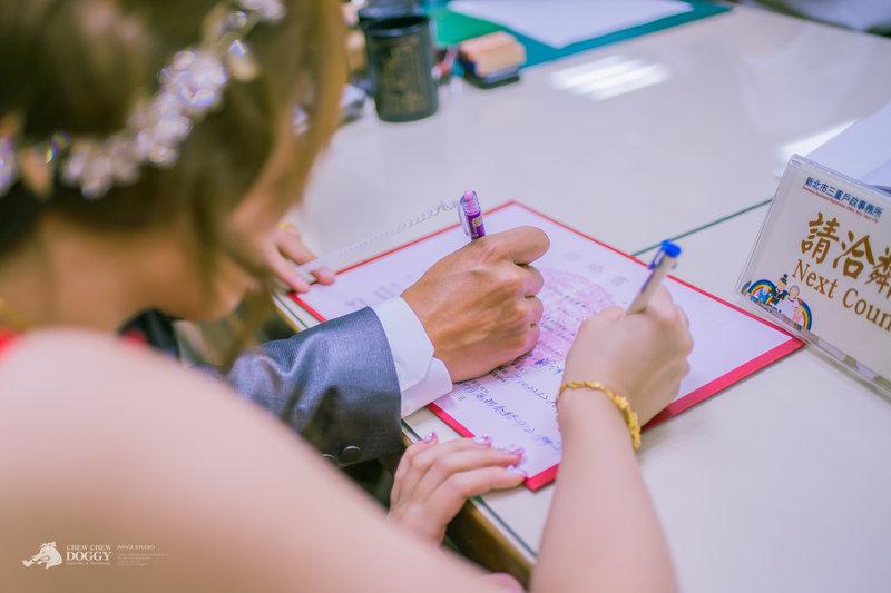 台北戶政事務所,結婚登記,背板