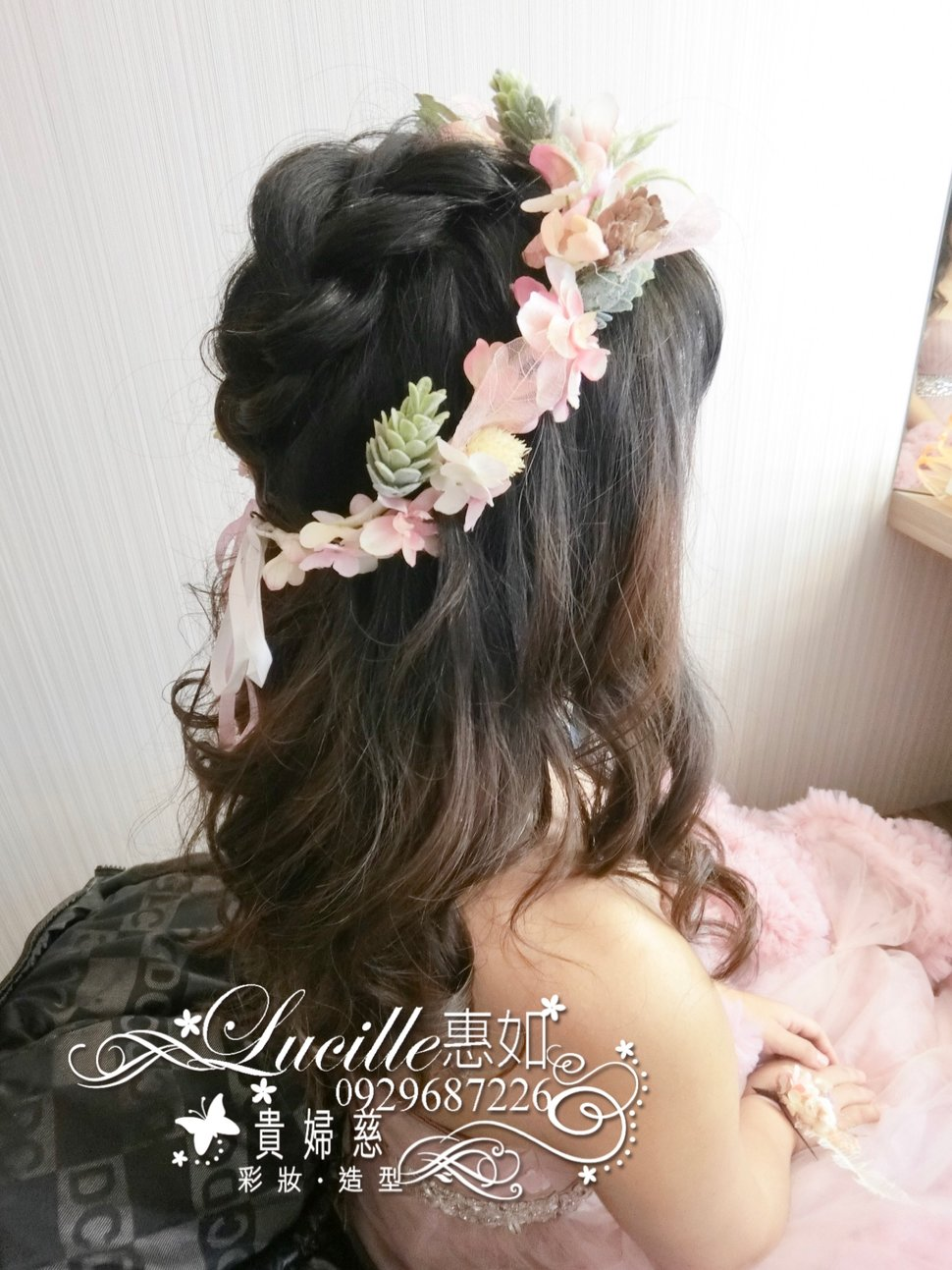 A6983F73-DEF7-4A67-B50D-E3B475F330B4 - 台北/宜蘭/台中新秘Lucille惠如 - 結婚吧