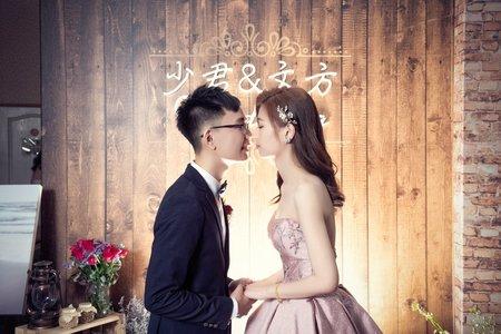 少君&文方-苗栗婚禮紀錄
