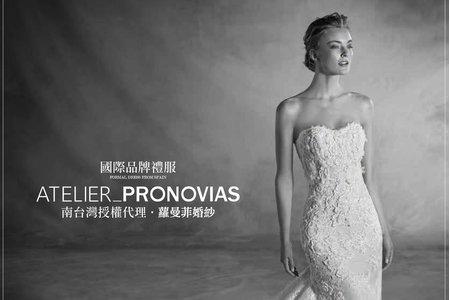 PRONOVIAS西班牙高級訂製禮服
