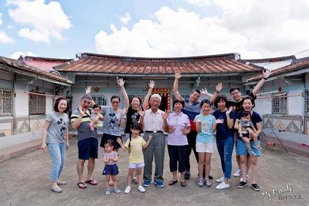 20170702 三合院全家福拍攝