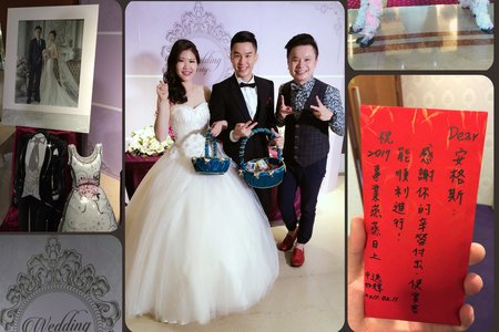 高雄海寶國際大飯店婚禮