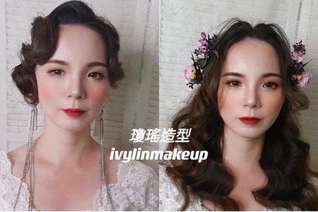 韓系新娘造型/台中新秘瓊瑤