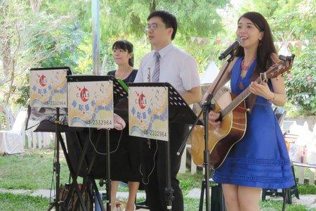 戶外婚禮樂團演出