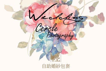 輕婚紗小資方案-CERCLE攝影工作室