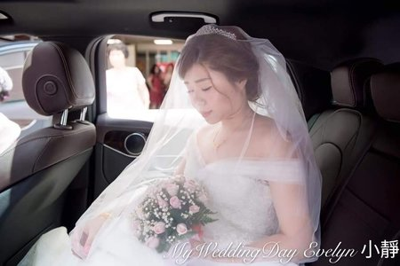 Evelyn 小靜-靖芳新娘