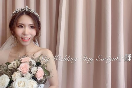 Evelyn小靜-欣佳新娘