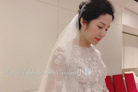 Evelyn小靜-筑安新娘
